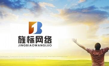 西安旌标网络科技有限公司正是成立