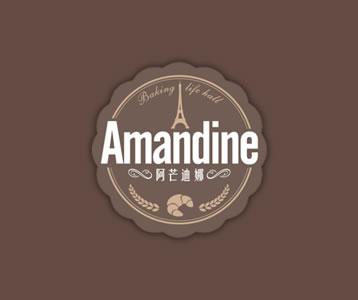 阿芒迪娜法式烘焙生活馆